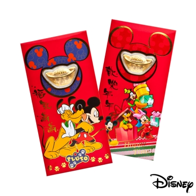 Disney迪士尼系列金飾-黃金元寶紅包袋-最佳拍檔+闔家歡樂款