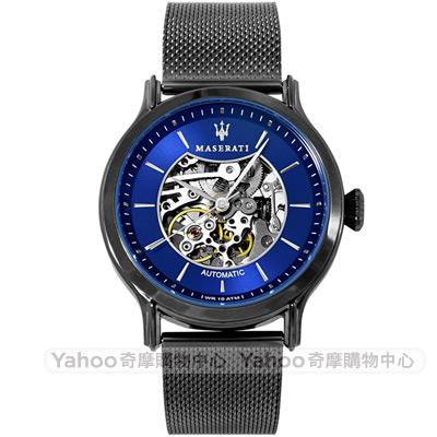 MASERATI 瑪莎拉蒂EPOCA鏤空機械米蘭帶手錶-藍X黑/41mm