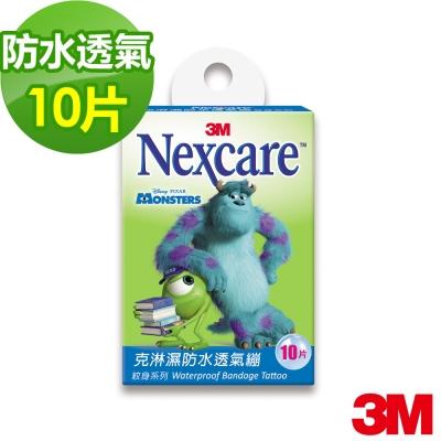 3M OK繃 - Nexcare 克淋濕防水透氣繃 紋身系列 怪獸(10片包)
