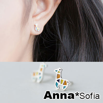AnnaSofia 繽紛拼塊迷你小鹿 925純銀耳針耳環(銀系)
