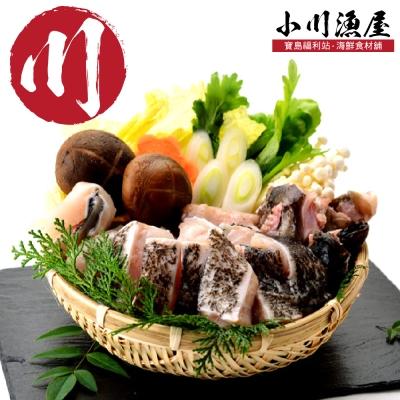 小川漁屋 龍膽石斑頭丁4包(300G/包±10%)