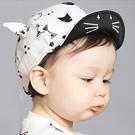 iSFun 牛角貓咪 雙面兒童棒球帽 白