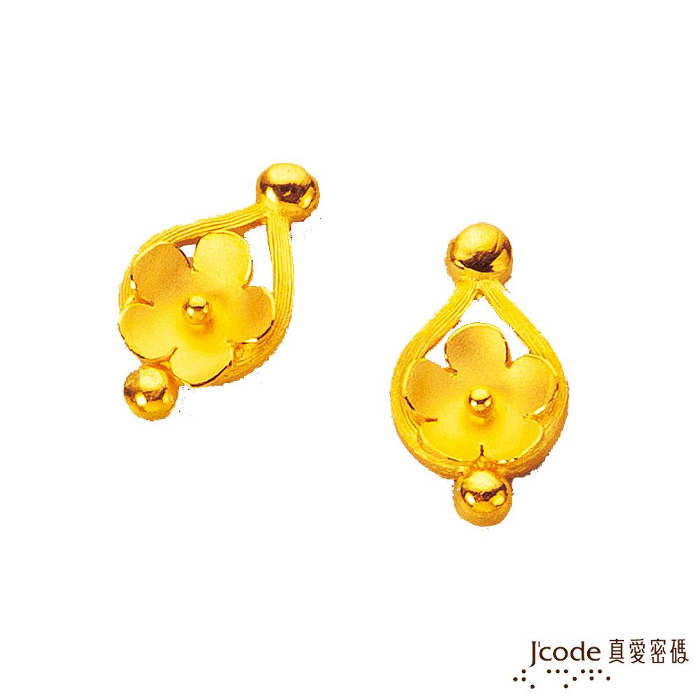 J'code真愛密碼 浪漫花嫁純金耳環 約0.77錢