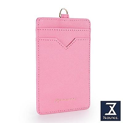 74盎司 十字紋四層設計票卡套[LN-722]粉紅