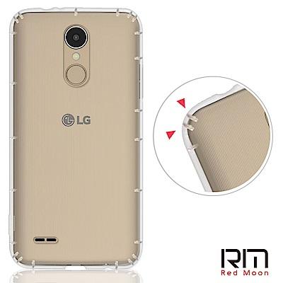 RedMoon LG K8-2017/LGX240K 5吋 防摔透明TPU手機軟...