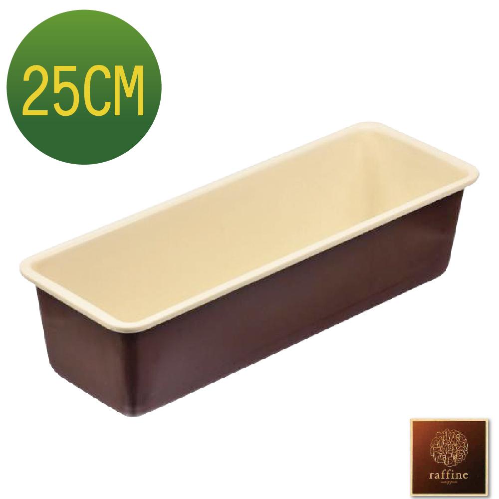 日本Raffine固定式長條型白色不沾磅蛋糕烤盤-25cm-日本製