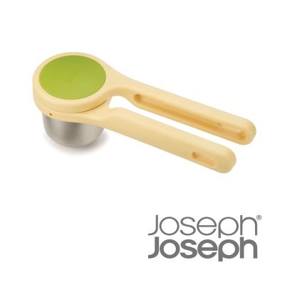 Joseph Joseph 檸檬壓汁好棒棒