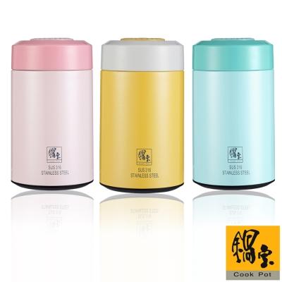 鍋寶 #316不鏽鋼頂級超真空燜燒罐三入組(綠+粉+黃) EO-SVP3654GPY