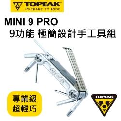 TOPEAK MINI 9 PRO 九功能極簡設計手工具組