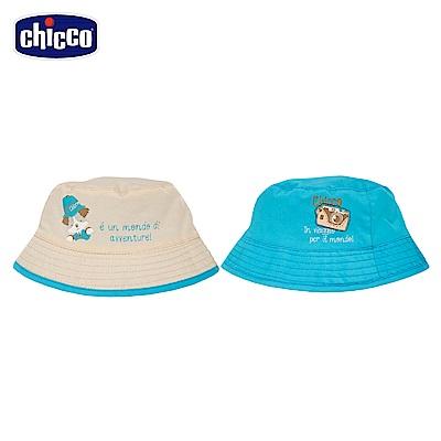 chicco-探險家-雙面帽-藍
