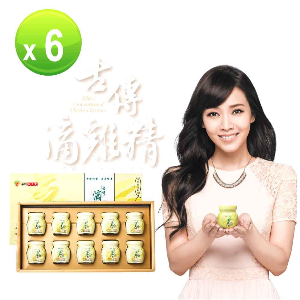 侯佩岑代言 古傳滴雞精養孕組x6盒(10瓶 盒)