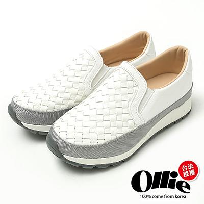 Ollie韓國空運-正韓製皮革編織側邊鬆緊休閒懶人鞋-白