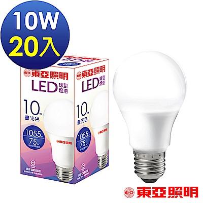 東亞照明 10W球型LED燈泡-白光20入(新版)