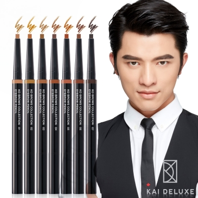 KAI DELUXE 型色大師 特調旋轉眉筆(7色可選)
