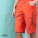 歐洲貴族oillio 休閒短褲 品牌刺繡 素面穿搭 橘色