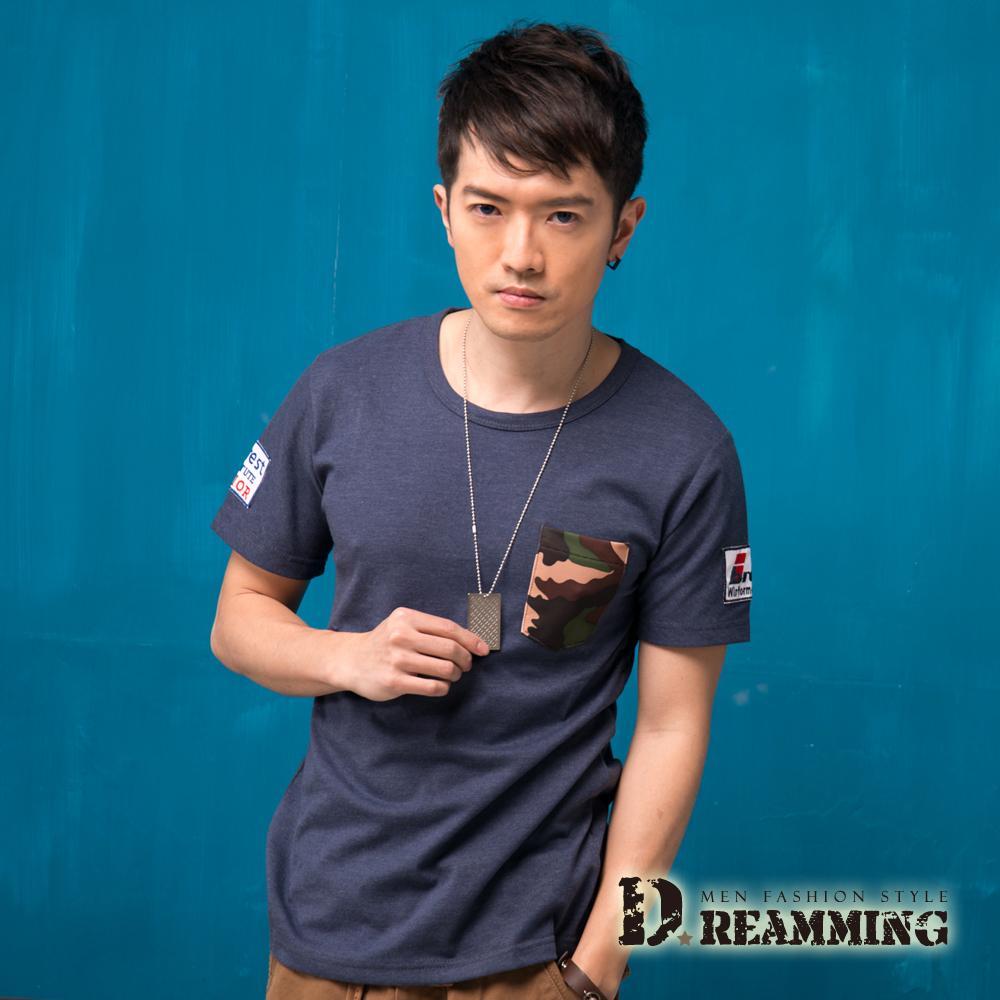 Dreamming 潮流個性軍章迷彩拼接圓領短T-共三色 (深藍)