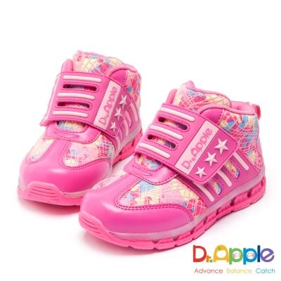 Dr. Apple 機能童鞋 交錯迷彩大底發光短筒靴-粉