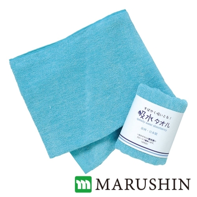 日本丸真 泉州製超吸水加大毛巾-湖水藍