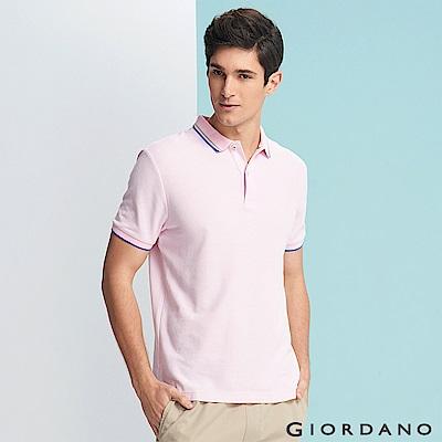 GIORDANO 男裝經典撞色立領短袖POLO衫-17 丁香粉紅