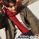 AnnaSofia 中性飾牌層色 混羊毛線織披肩圍巾(紅藍灰系)