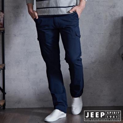 JEEP 經典款多口袋工作褲 -深藍