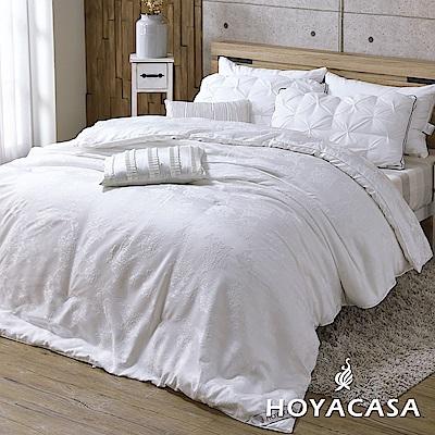 HOYACASA合莎香妃 雙人緹花長纖蠶絲被(6x7尺)-贈舒眠枕2入