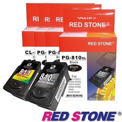 RED STONE for CANON PG-810XL+CL-811XL[高容]三黑一彩