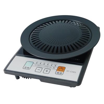 Ambi不挑鍋微電腦電陶爐(含烤盤) KT-CH03