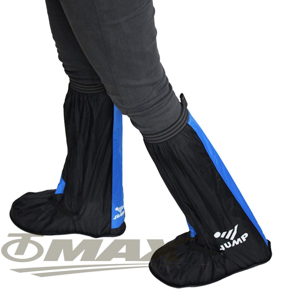 JUMP尼龍雨鞋套-黑藍