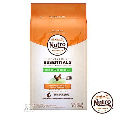 Nutro 美士 全護營養 成貓 強效化毛(農場鮮雞+糙米)6.5磅 X 1包