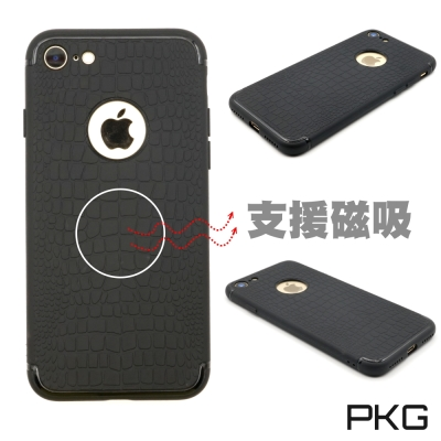 PKG  Apple IPhone7/8 PLUS (5.5)抗震手機殼-支援磁...