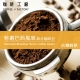 咖啡工廠-台灣鮮烘綜合咖啡豆-特選巴西-450g