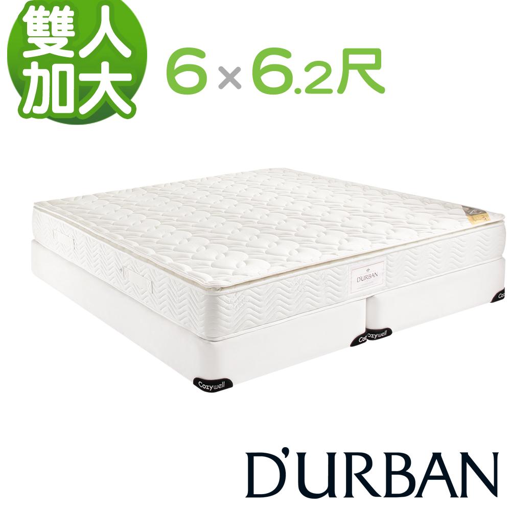 【送保潔墊】DURBAN 都爾本 皇家坐騎 高碳鋼乳膠彈簧床墊-雙大6尺