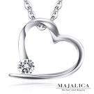 Majalica愛心純銀項鍊 完美晶鑽925純銀