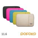POFOKO-Oscar 系列 11.6吋 電腦包、防震內袋