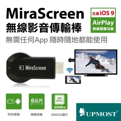 Upmost-無線影音傳輸棒-MiraScreen