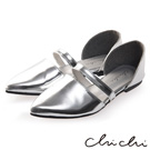 Chichi 韓系風格 尖頭素面側鏤空平底鞋*銀色