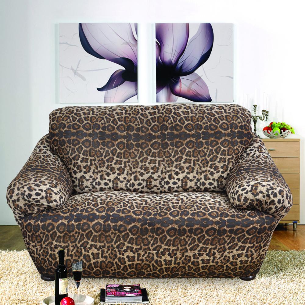【格藍家飾】叢林狂想曲彈性沙發便利套1人