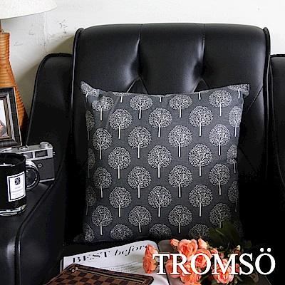 TROMSO-品味英倫棉麻抱枕U108北歐小樹林
