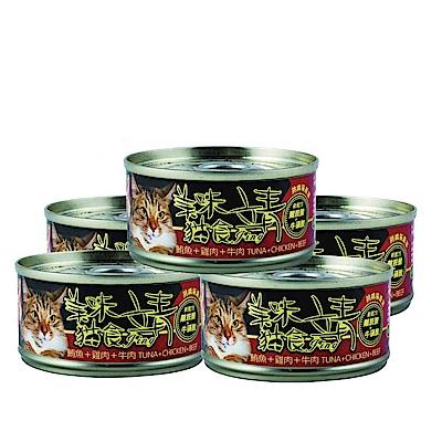 pet story-寵愛物語 美味貓食 靖系列貓罐頭 鮪魚+雞肉+牛肉80G(24罐)