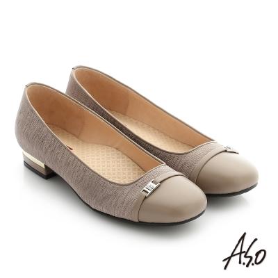 A.S.O 舒適通勤 全真皮水鑽飾釦奈米低跟鞋 卡其色