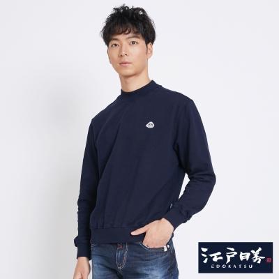 EDWIN EDOKATSU江戶勝小立領長袖T恤-中性-丈青