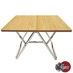 【Outdoorbase】日式休閒和風室內竹桌.折合桌