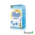 Simply 日本專利益生菌30包/盒