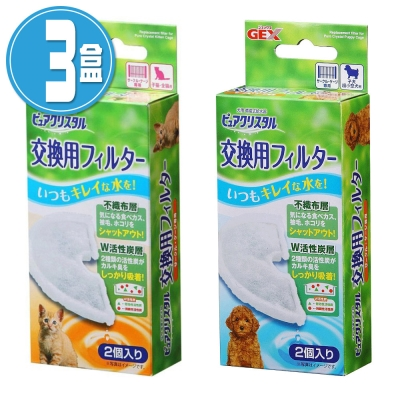 GEX 專用 半圓共用 活性碳濾棉(幼貓犬、圓滿、陶瓷)2入 X 3盒