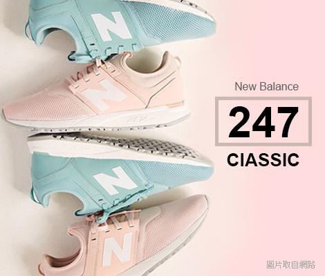 孔曉振 NB 247 Classic