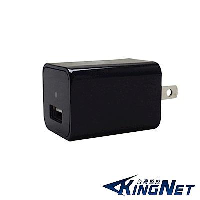 監視器【KINGNET】高解析 HD 1080P 偽裝充電插座型 微型鏡頭 WIFI即時監