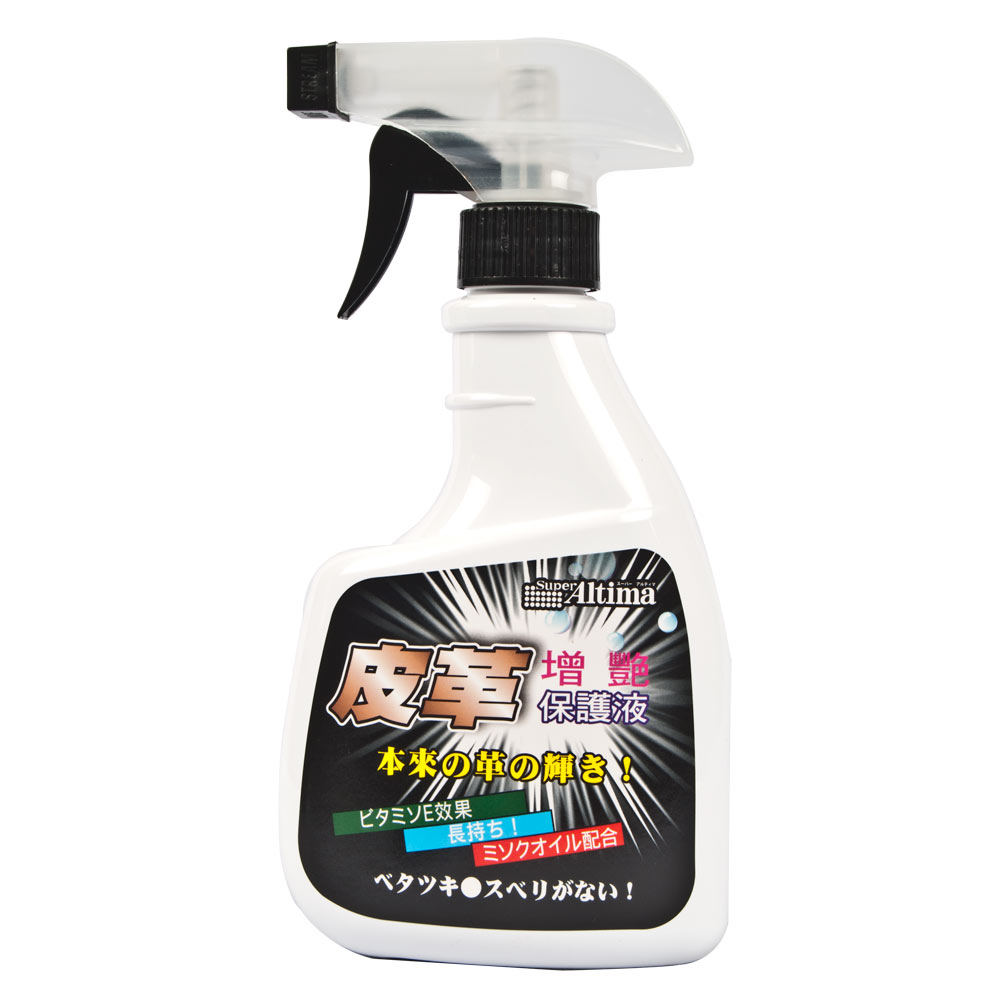 Altima 皮革增艷保護液 400ml product image 1