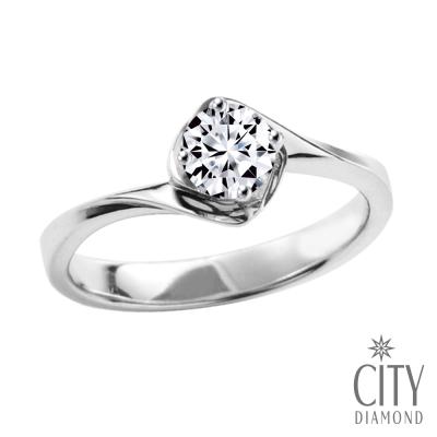 City Diamond引雅『玫瑰心情』30分求婚鑽戒