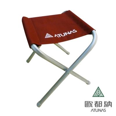 《ATUNAS歐都納》NRC21 折疊收納椅 酒紅